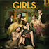 Beck - Girls Volume 2: All Adventurous Women Do...